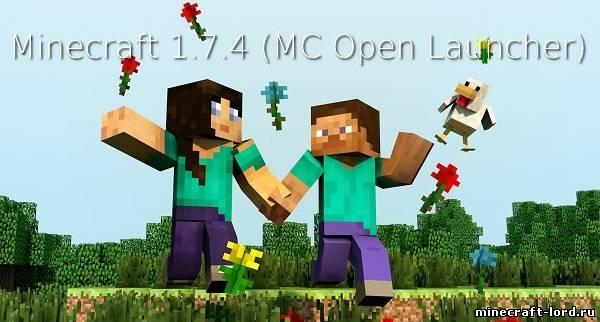 Minecraft 1 7 4 пиратка mc open launcher