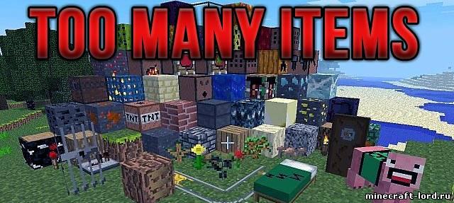 Скачать бесплатно Клиенты для Minecraft скачать бесплатно ...