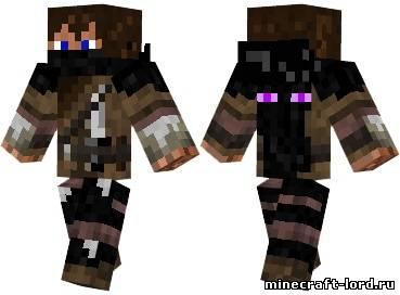 скачать скин охотника для Minecraft - фото 8