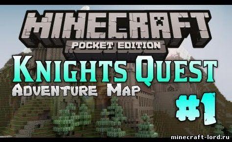 Карта quest of dusk для minecraft pe