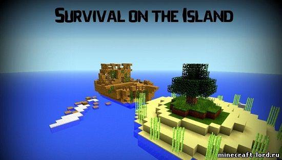 скачать карту на майнкрафт 1.5.2 выживание на островах