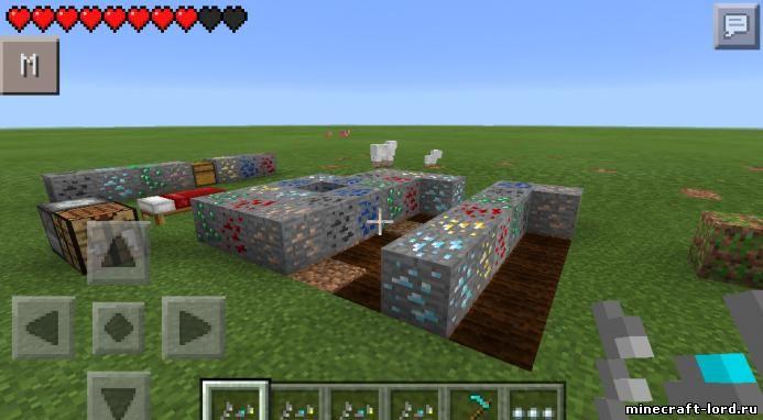 Мод на выращивание алмазов 66