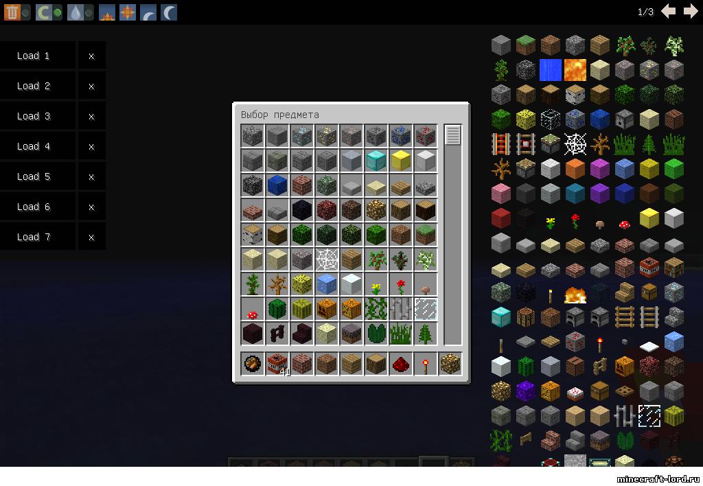 Как сделать чтобы показывались id предметов в minecraft