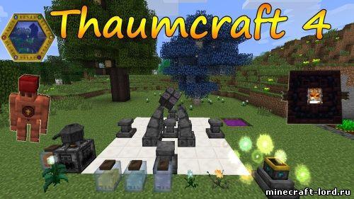 1.2.5 Minecraft Чистая