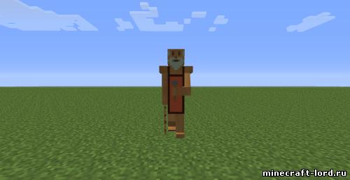 Скачать Скин Дилерона Для Minecraft - фото 10
