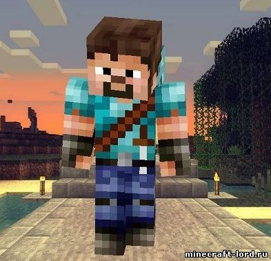 скачать скин охотника для Minecraft - фото 6