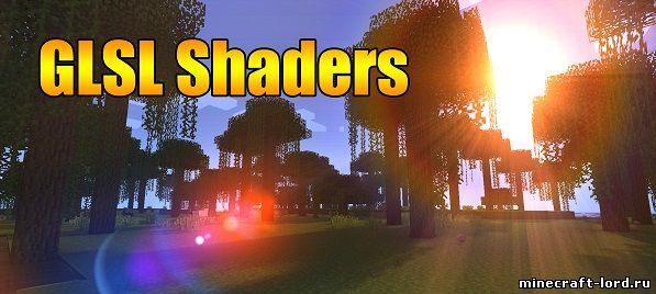 [1.7.10] Shader mod core - мод для установки шейдеров ...