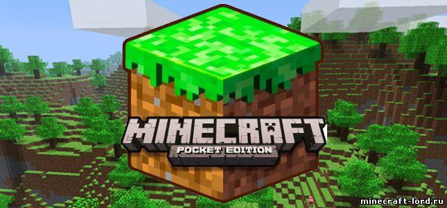 Minecraft моды, карты, клиенты, сервера онлайн бесплатно на пк.