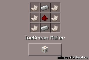 Как сделать мороженое в майнкрафте